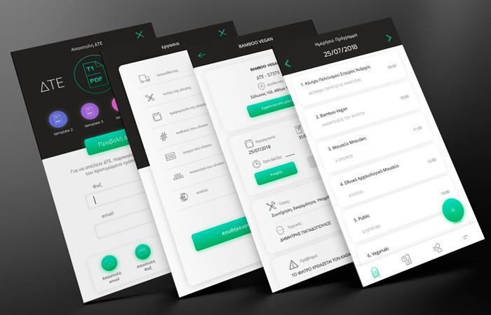 field app